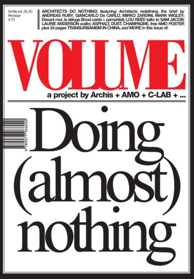 Volume #2: Doing (Almost) Nothing