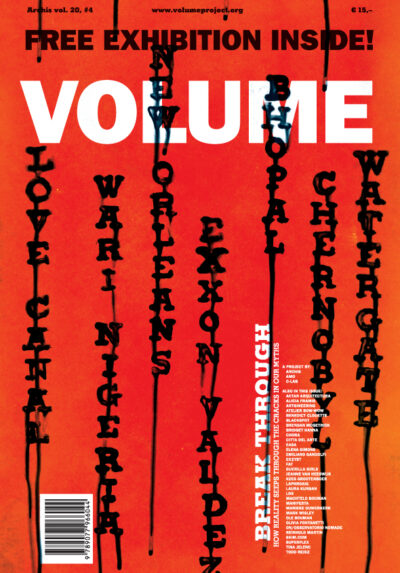 Volume #4: Break Through