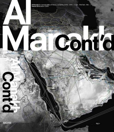 Volume #23: Al Manakh Gulf Continued