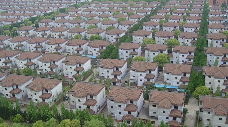 Huaxi Village (China) Photo: Panoramio/udo54