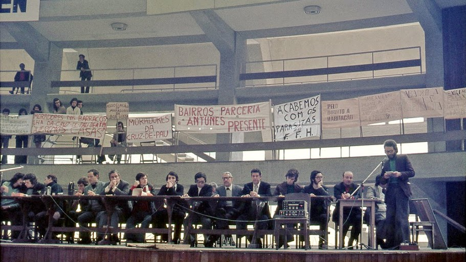 Plenary with Inhabitants from Porto during the SAAL Housing Operations, 1975 Photo: Sérgio Fernandez