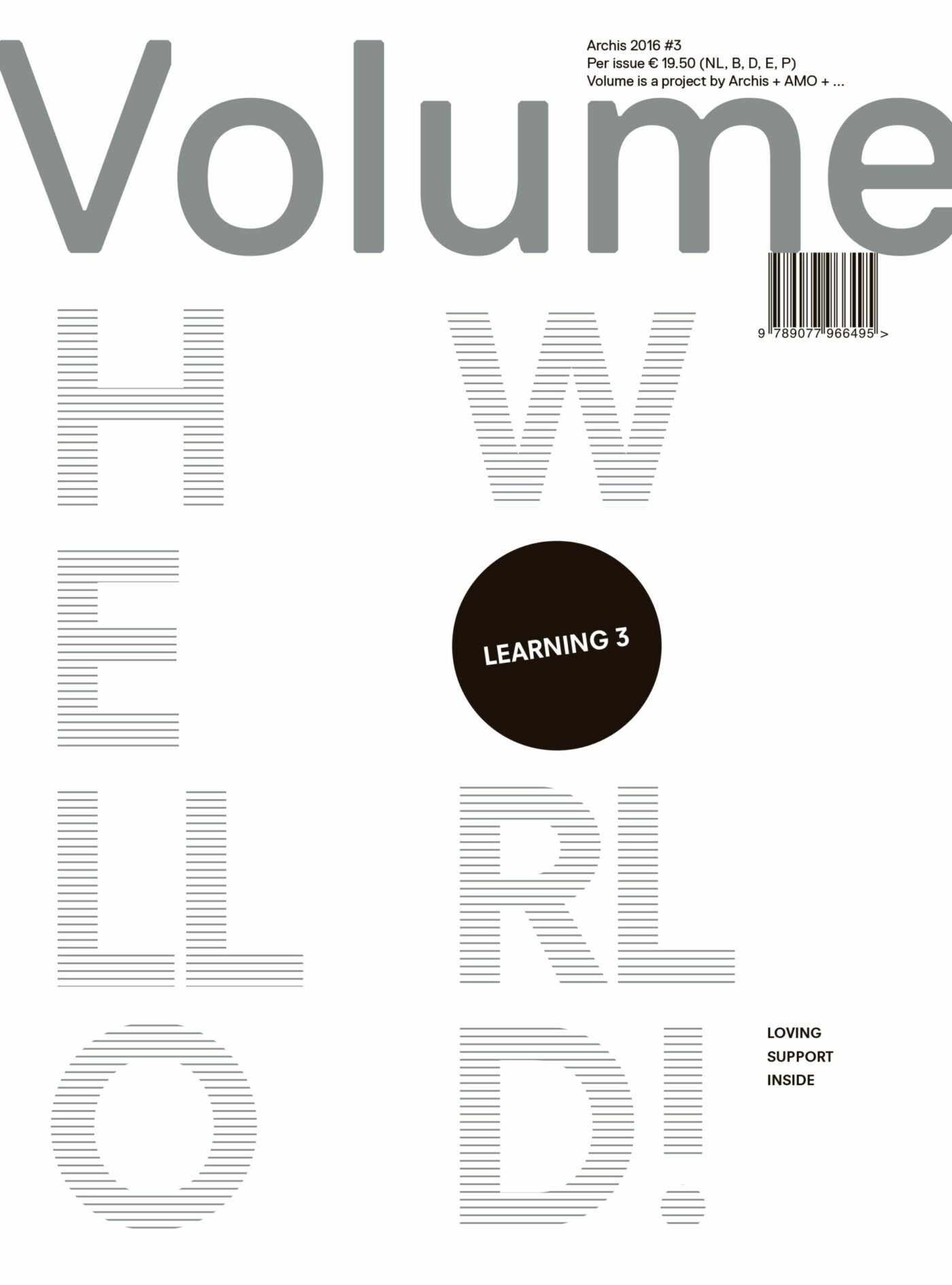 Out Now: Volume #49