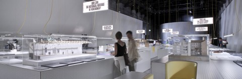 AILATI at the Venice Architecture Biennale.
