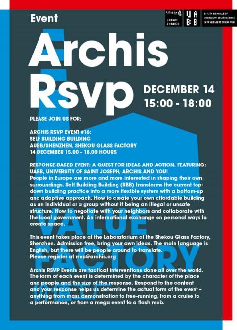 Archis RSVP 16 December