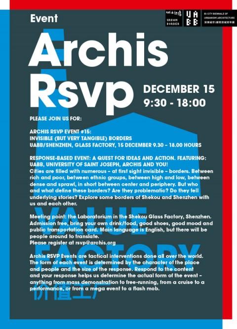 Archis RSVP 15 December
