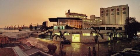 Dacheng Flour Factory, Shekou, Shenzhen.