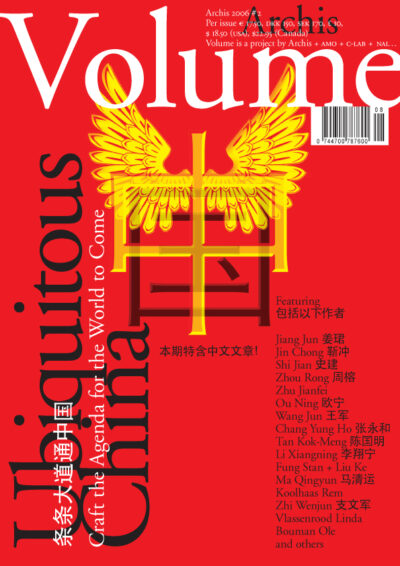 Volume #8: Ubiquitous China
