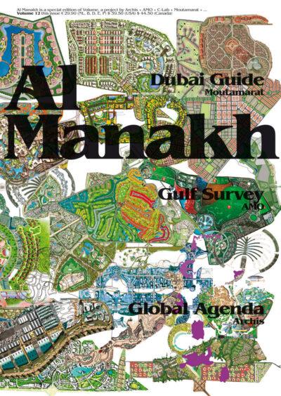 Volume 12: Al Manakh 1