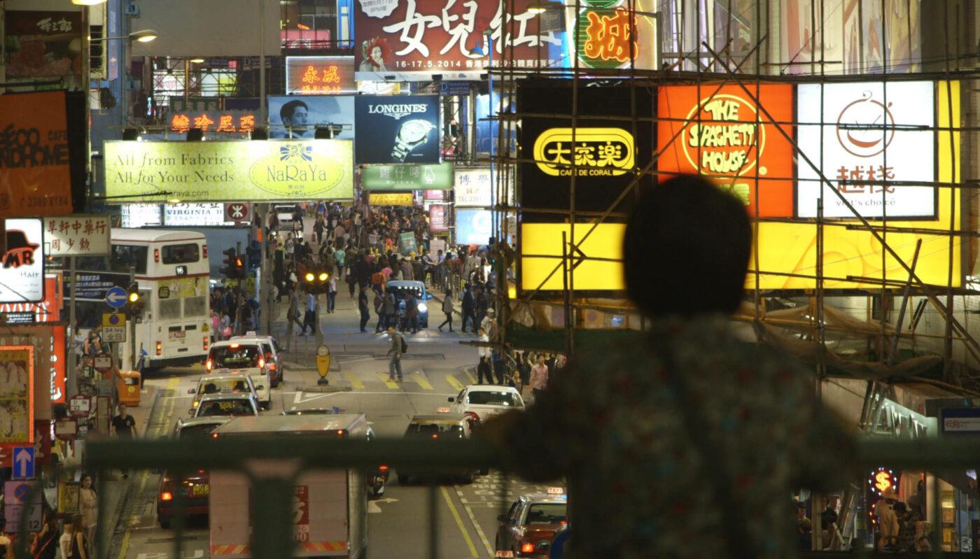 SAR / SEZ / PRD / PRC: Positioning Hong Kong and Macau