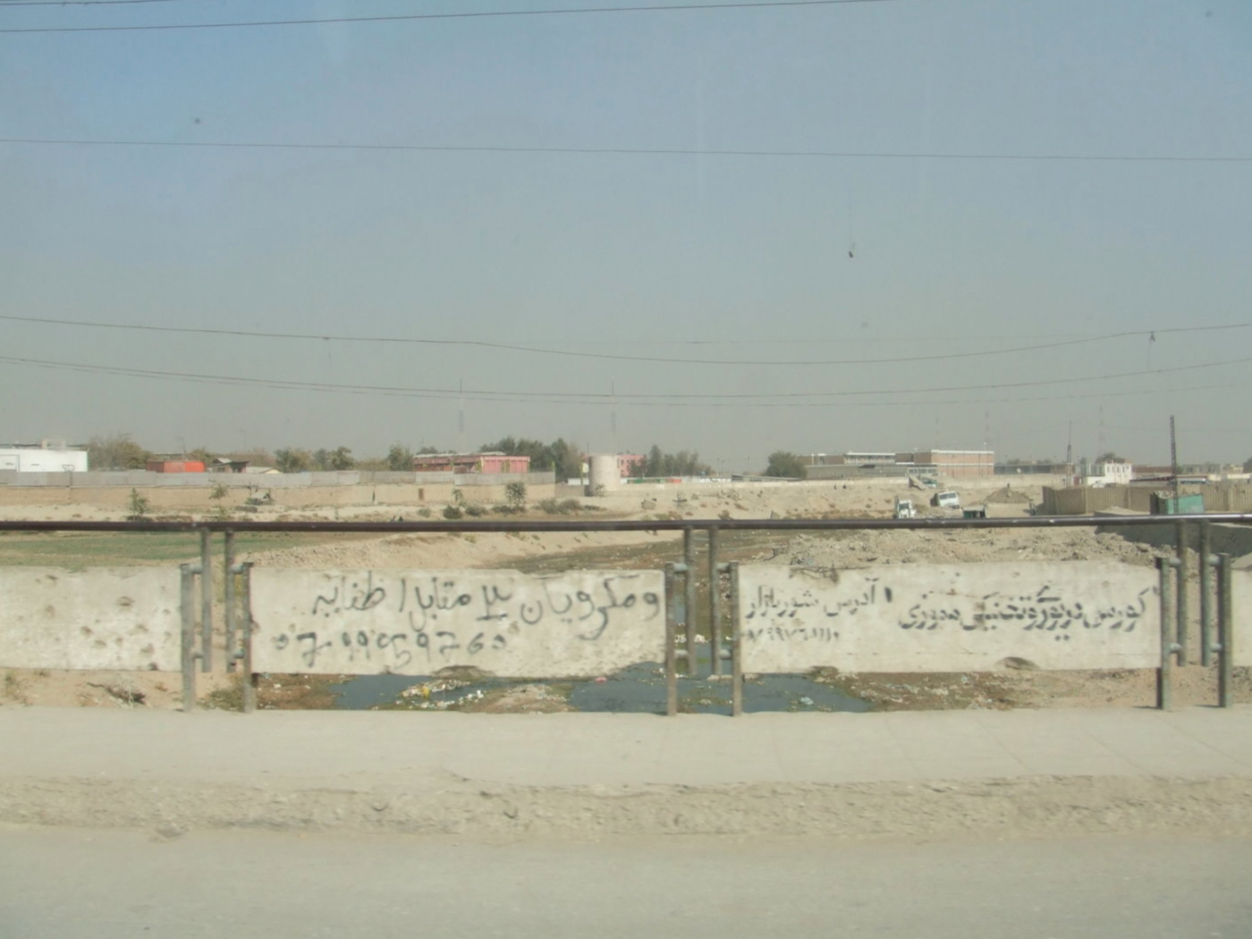Pictures and words from Kabul